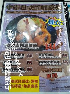 五十嵐日本料理 menu