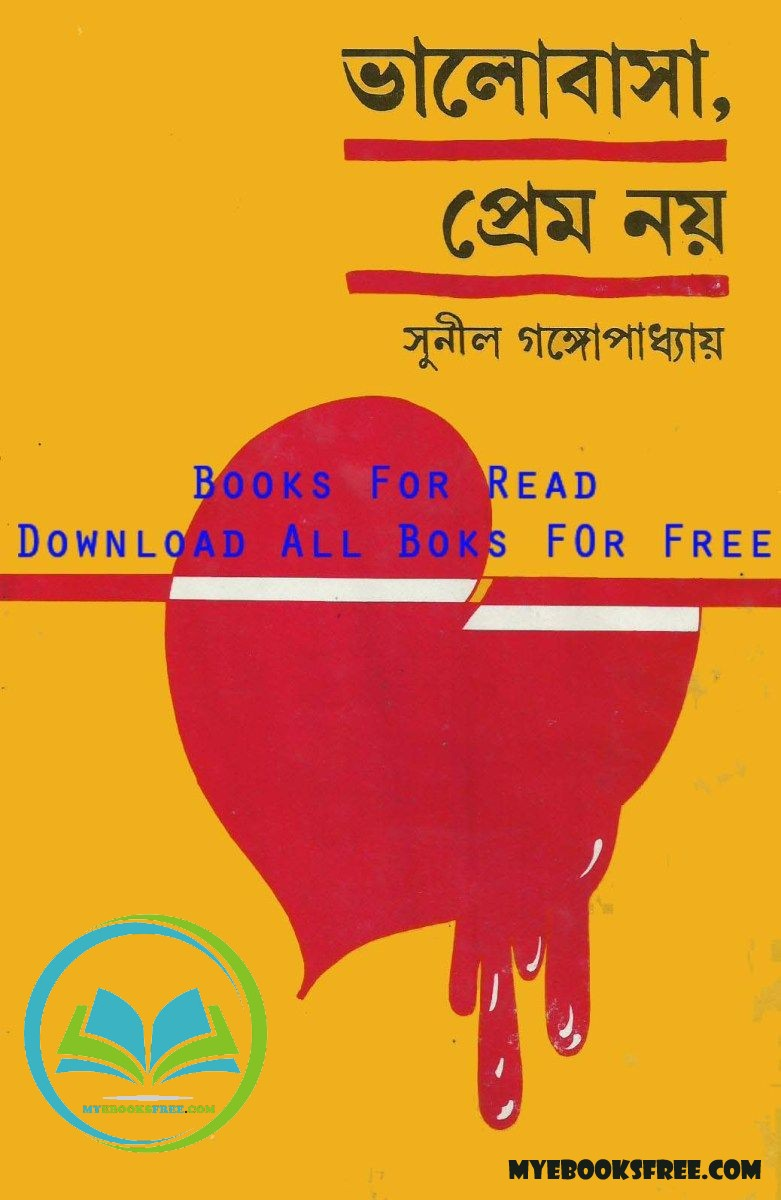 Bhalobasha Prem Noy PDF Book By Sunil Gangopadhyay
