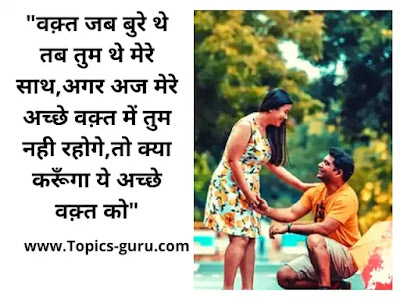 Aashiqui 2 Images With Shayari - www.topics-guru.com