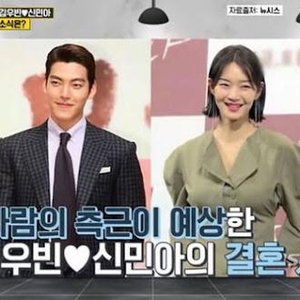 """Exclusiva: Se rumorea que """"Kim Woo Bin"""" y Shin Min Ah estarían planeando casarse en el 2021"""