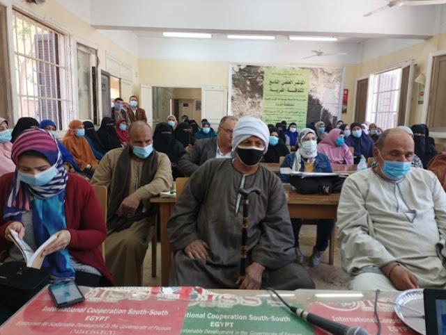 جامعة الفيوم: استمرار انعقاد جلسات المؤتمر العلمي التاسع لثقافة القرية