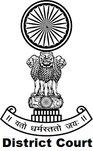 ferozepur-district-court-recruitment-career-apply-8th-pass-10th-pass-govt-job-vacancy