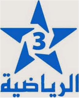 مشاهدة قناة الثالثه 3 الرياضية المغربية بث مباشر RTM3 live
