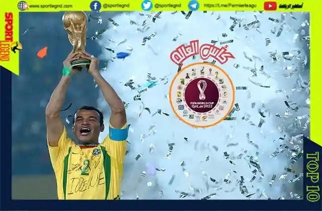 البرازيل,كافو,البرازيلى,لاعبي البرازيل,منتخب البرازيل,منتخب البرازيل 2002,كافو يتلاعب بالنجم بافل نيدفيد ،،،