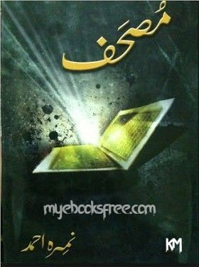 Mushaf Urdu Novel By Nimra Ahmed