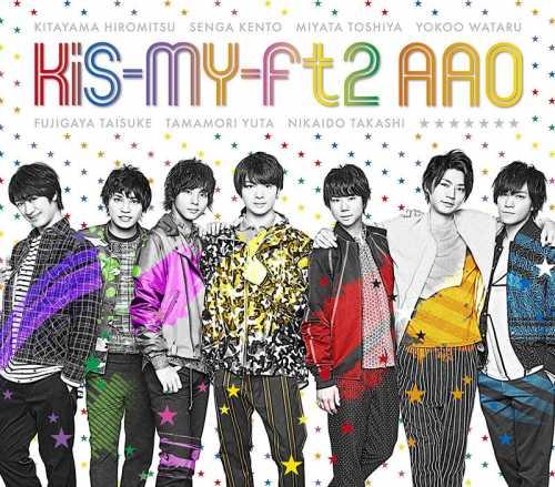 [Album] Kis-My-Ft2 – AAO (2015.10.14/MP3/RAR)
