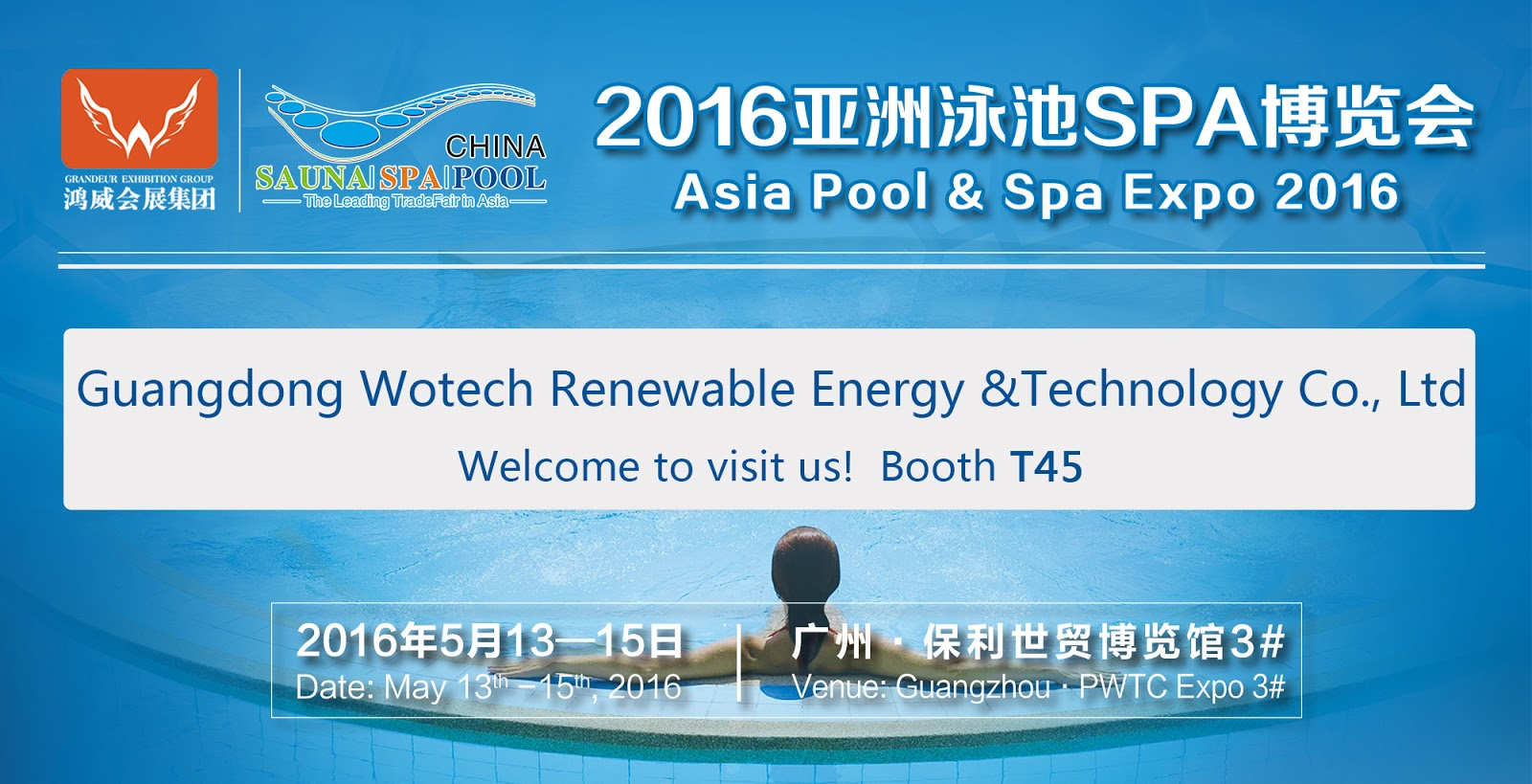 Heat pump for Pool spa show 2016