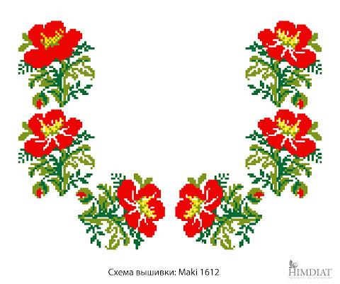 Схема вышивки: Maki 1612