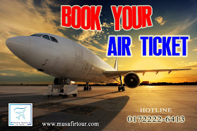 Air Tickets in Sylhet