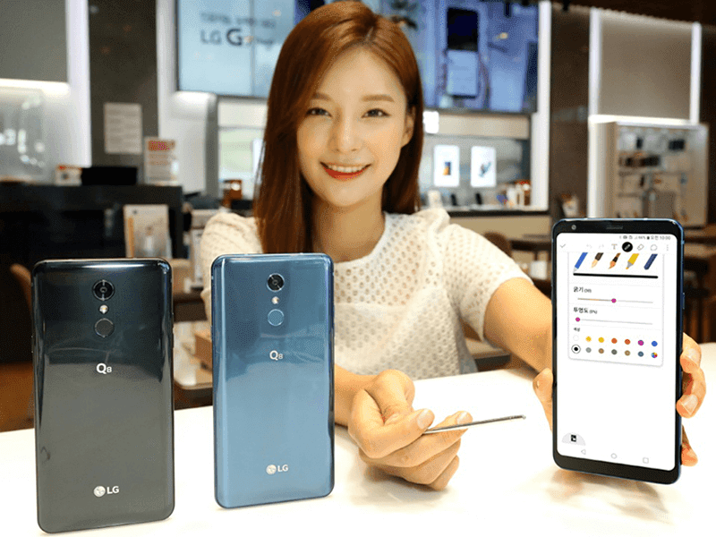 LG announces Q8 2018 with SD450 and stylus