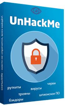 UnHackMe 11.91 Build 991 + Portátil Download Grátis