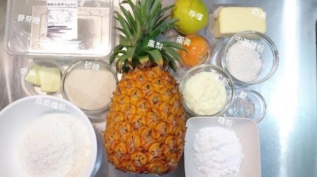 (可做成 12 塊鳳梨酥)(For 12 Pineapple Cakes)
