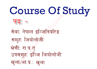 Geology Samuha Gazetted Third Class Officer Level Course of Study/Syllabus