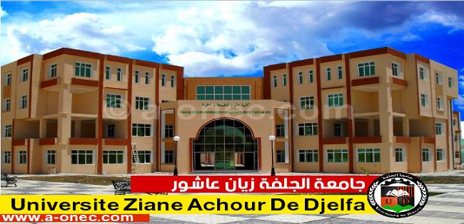 Université Ziane Achour De Djelfa