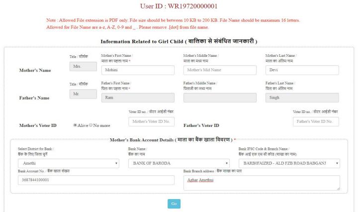 information-related-form-for-kanya-sumangala-yojana