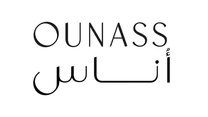 كوبون خصم إناس - Ounass