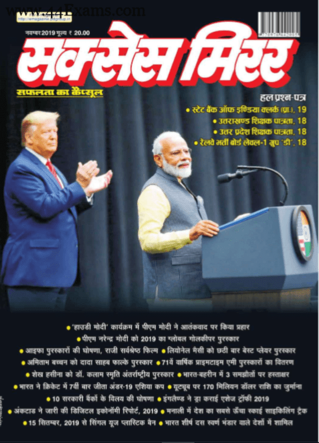 Success-Mirror-Current-Affairs-November-2019-For-All-Competitive-Exam-Hindi-PDF-Book