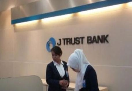 Alamat lengkap dan Nomor Telepon Kantor Cabang J Trust Bank di Solo