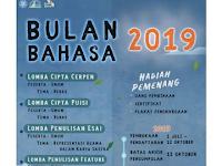 Lomba Esai, Puisi, Feature, dan Cerpen Nasional 2019 di UGM