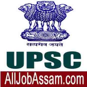 UPSC Civil Services (Prelims) Examination 2020