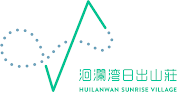 Huilanwan Sunrise Village