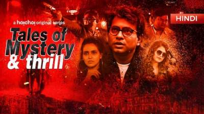 Tales of Mystery And Thrill 2020 Hindi Web Series Season 1 Download
