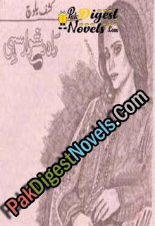 Rah Dushwar Sahi Afsana By Kashaf Baloch