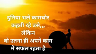 100 motivational quotes in Hindi 1