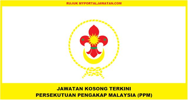 JAWATAN KOSONG DI PERSEKUTUAN PENGAKAP MALAYSIA (PPM) TERKINI