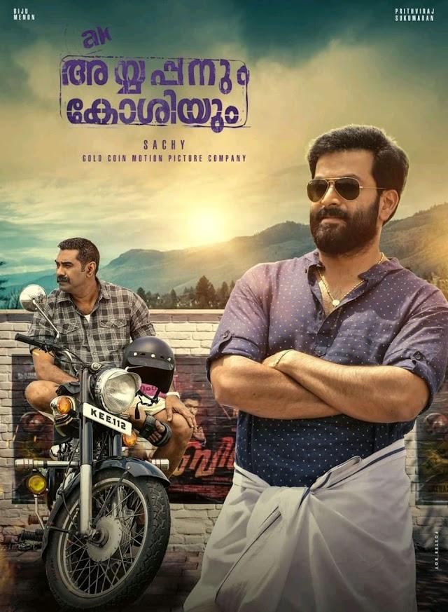 Thalam Poyi Lyrics | Ayyappanum Koshiyum Malayalam Movie Songs Lyrics