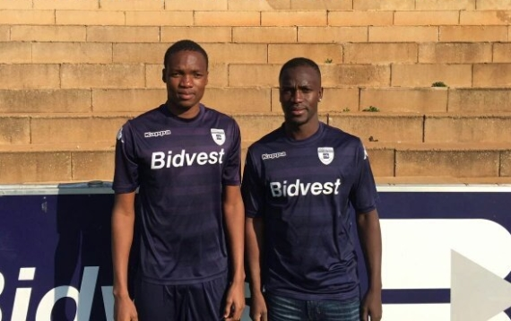 Bidvest Wits duo Cuthbert Malajila and Mogakolodi Ngele will return to Sundowns at the end of the season.
