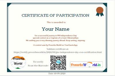 ProverbsWorld.in, demo certificate