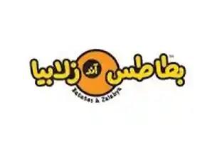 ,JOBS,وظائف الشركة المصرية الكندية للأغذية والمشروبات,Egyptian Canadian Food and Beverages Fries and Zalabya,
