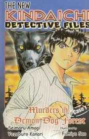 The New Kindaichi Detective Files