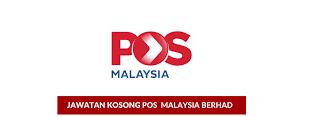 [TERKINI] JAWATAN KOSONG POS MALAYSIA BERHAD PELBAGAI NEGERI
