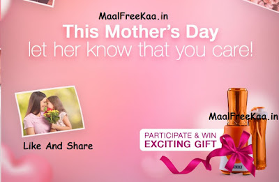 This Mother's Day
