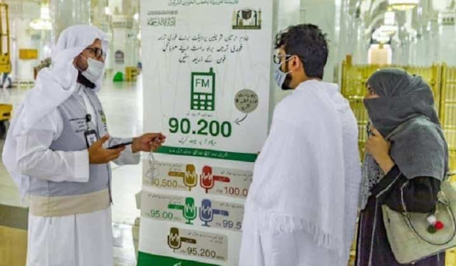 Saudi Arabia announces 13 Corona Deaths in last 24 hours, Total 1,298 on 28th April 2021 - Saudi-Expatriates.com