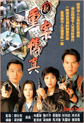 Poster phim: Trọng Án Truyền Kỳ (USLT) 1994