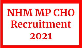 NHM Recruitment