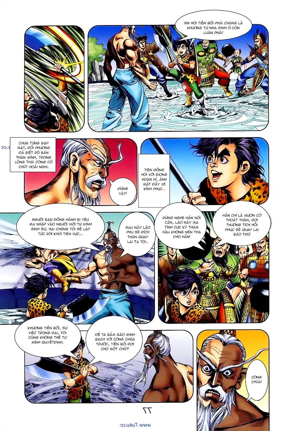 Cơ Phát Khai Chu Bản chapter 104 trang 17