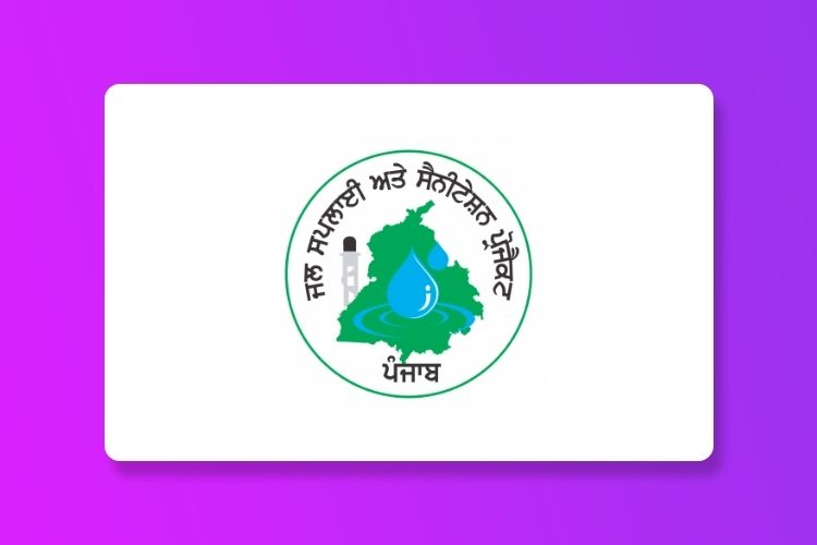 DWSS Punjab Recruitment