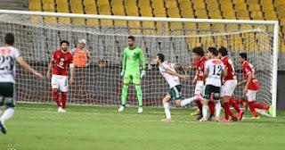 نتيجة مباراة الاهلي والمصري في الدوري الممتاز الثلاثاء 4 / 7 / 2017