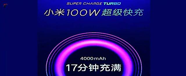 Xiaomi Launch soon 100W Charging support Smartphone || Full Paisa Vasool