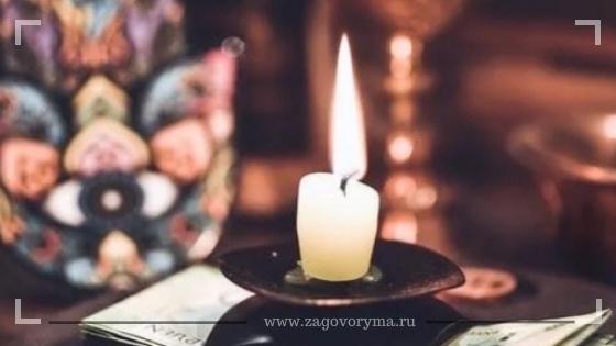 Ритуал чтобы быстро достичь своей цели на три свечи