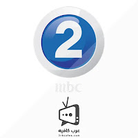 MBC 2 Live