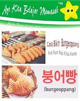 Langkah - langkah Membuat Bungeoppang 붕어빵 Kue Ikan Mas Khas Korea