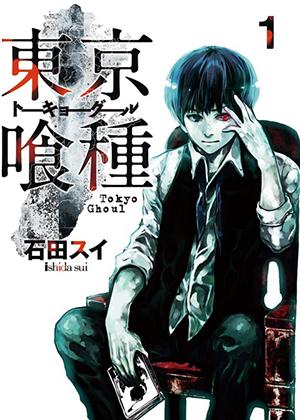 Tokyo Ghoul [Manga] [Volúmenes 14/14] [PDF] [MEGA]