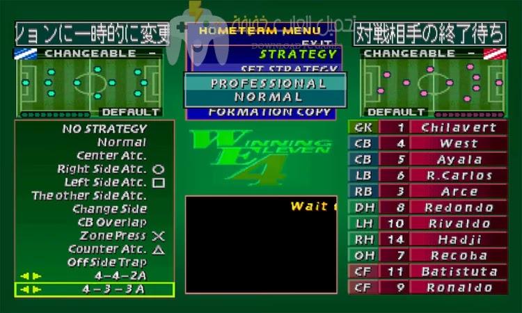 تحميل لعبة اليابانية Winning Eleven 4 للكمبيوتر مضغوطة من مييديا فاير