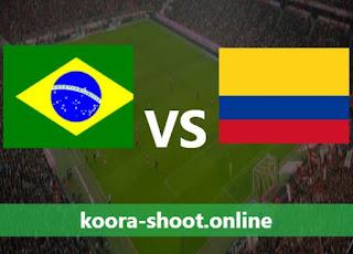 تفاصيل مباراة كولمبيا والبرازيل اليوم بتاريخ 25/06/2021 كوبا أمريكا 2021