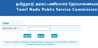 Hall Ticket / Admit Card Download for TNPSC Assistant Statistical Investigator Exam 2015